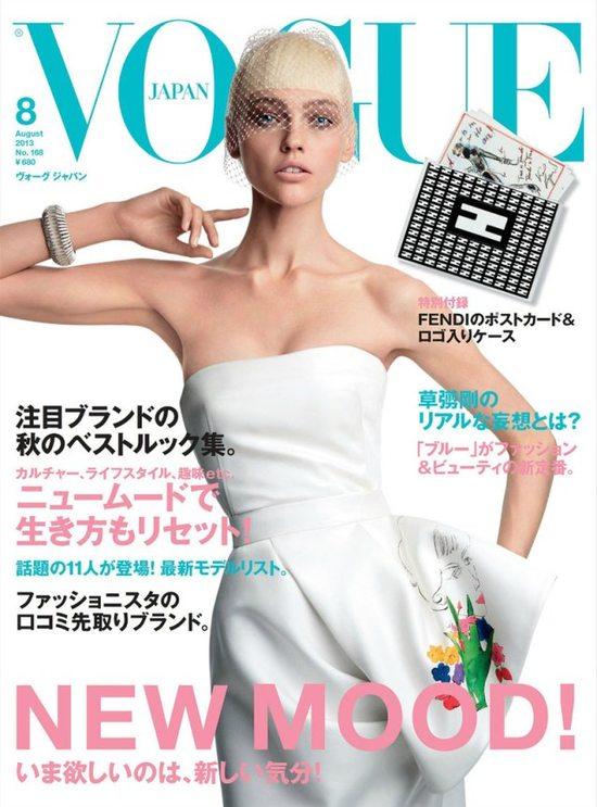 Sasha Pivovarova na kolejnej okładce pisma Vogue