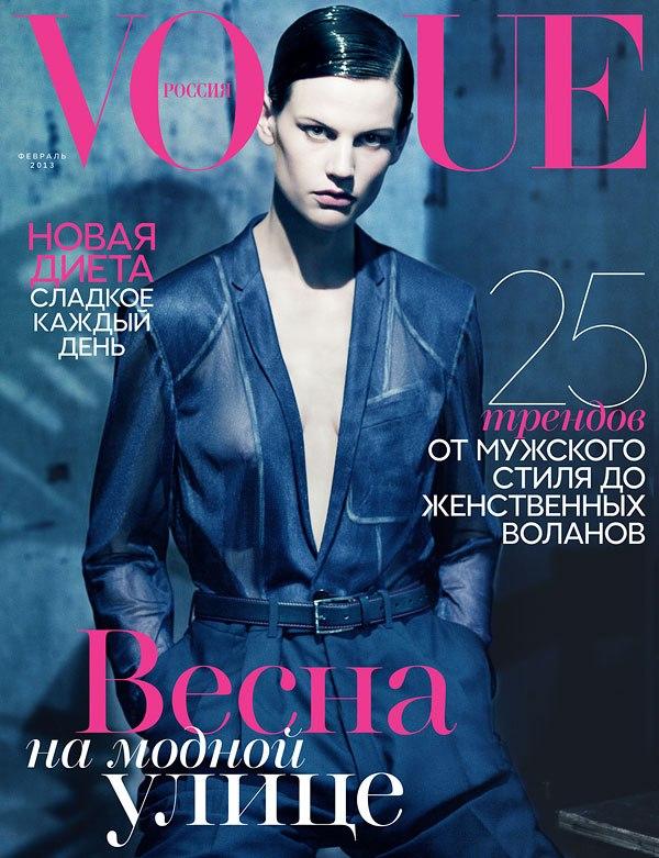 Saskia de Brauw na okładce Vogue Russia