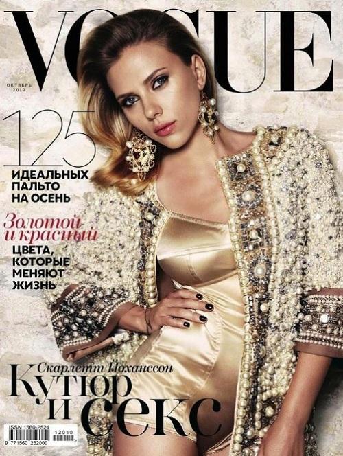 Scarlett Johanson w rosyjskim Vogue'u