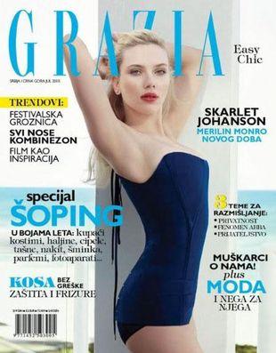 Scarlett Johansson w gorsecie