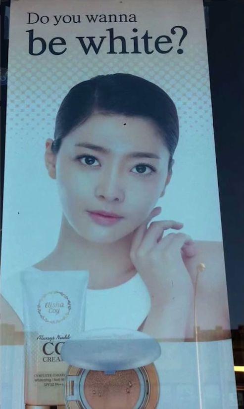 Biała wpadka koreańskiej marki ElishaCoy!