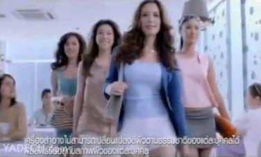 Wybielanie skóry w Tajlandii robi się niebezpiecze