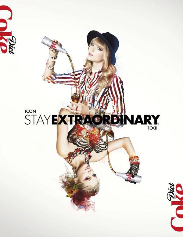 Taylor Swift reklamuje dietetyczną Colę (FOTO)