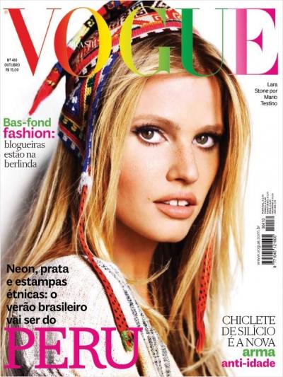 Lara Stone na okładce Vogue Brasil (FOTO)