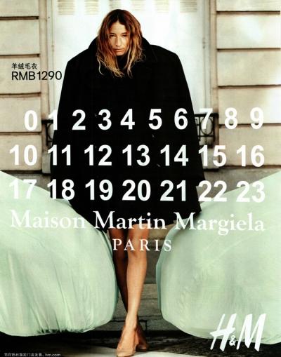 Maison Martin Margiela dla H&M (FOTO)