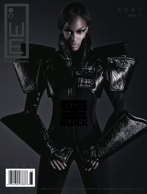 Tyra Banks dla  West East magazine