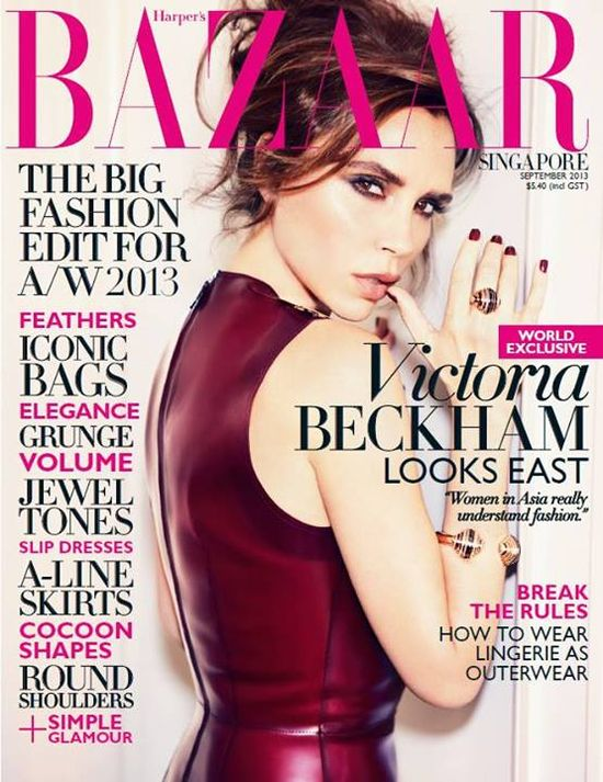 Victoria Beckham na okładce Harper's Bazaar