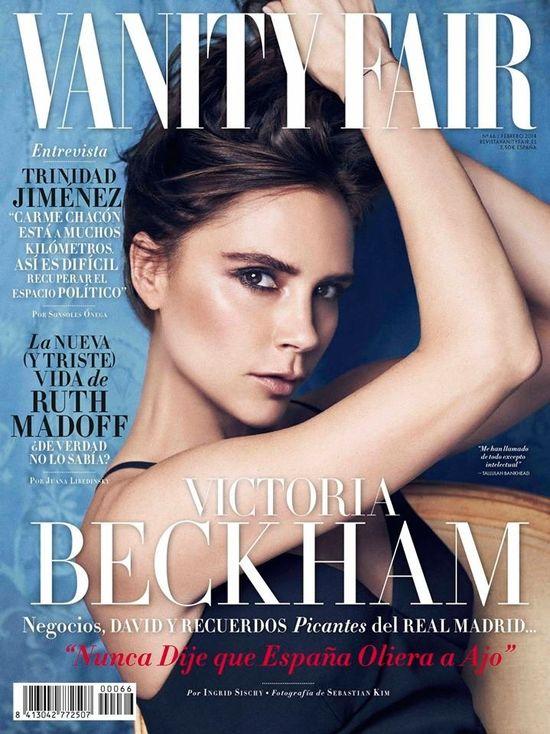 Dwie zmysłowe okładki Victorii Beckham dla Vanity Fair