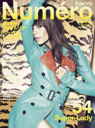 Odmłodzona Victoria Beckham na okładce Numero