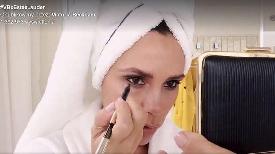 Victoria Beckham popełnia wielki błąd w swoim makijażu (VIDEO)