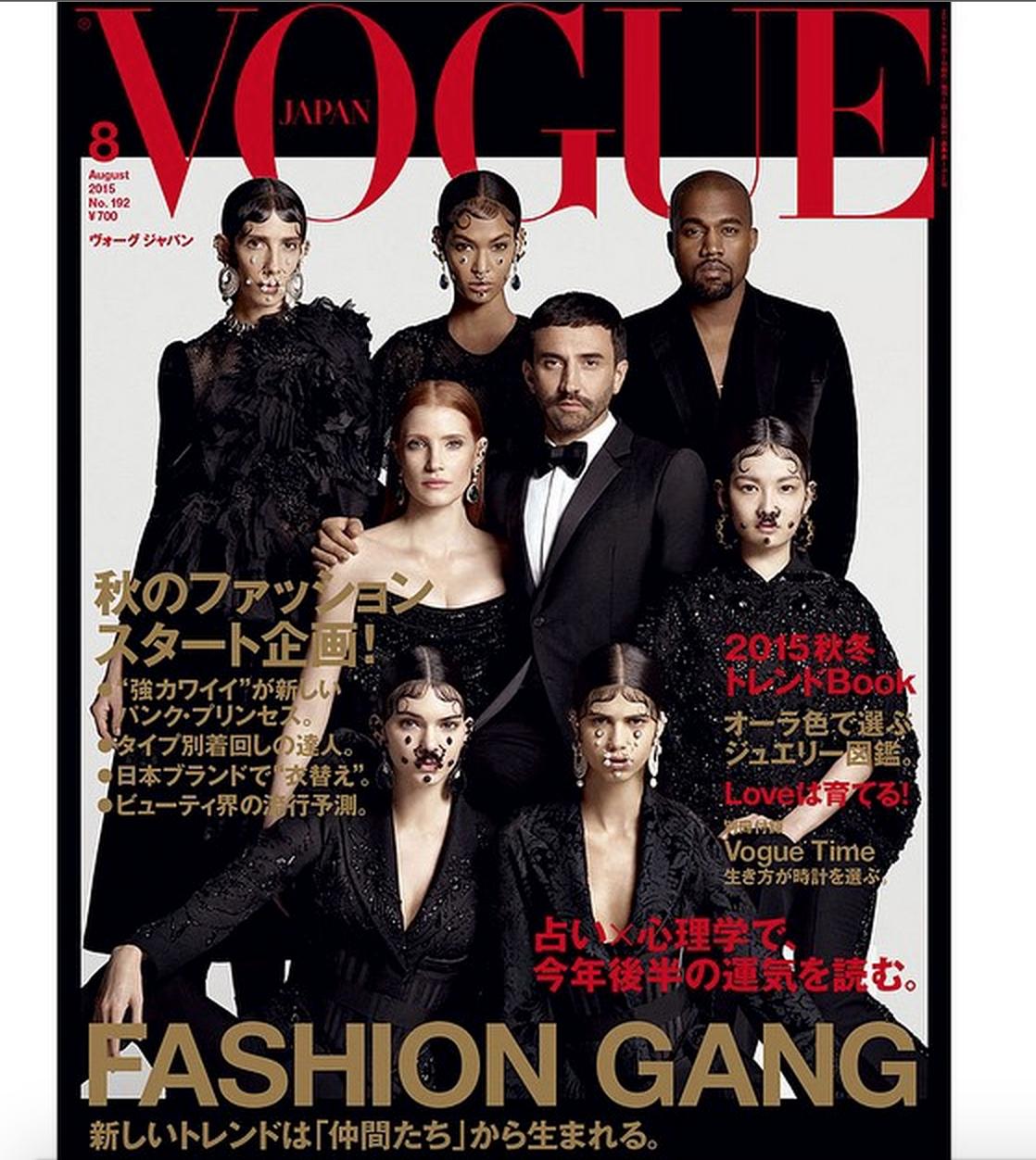 Kendall Jenner i Kanye West na okładce Vogue!