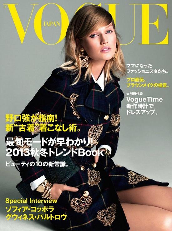 Toni Garrn na okładce Vogue Japan
