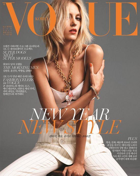 Anja Rubik na okładce styczniowego Vogue Korea