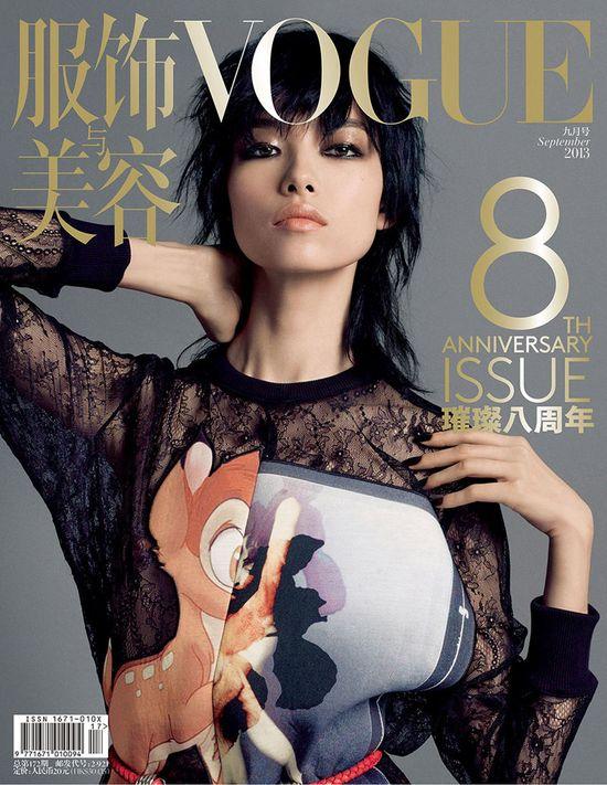 Osiem fascynujących okładek Vogue China na ósme urodziny