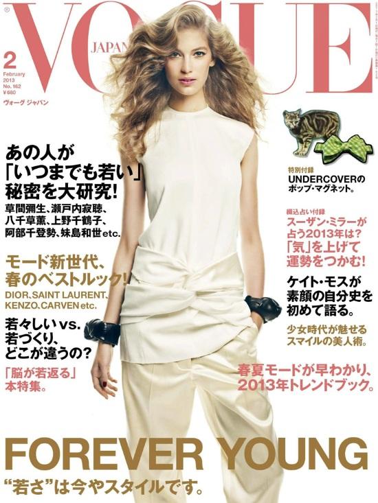 Vanessa Axente  na okładce lutowego wydania Vogue Japan