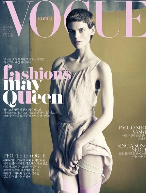 Saskia de Brauw na okładce niemieckiego Vogue'a