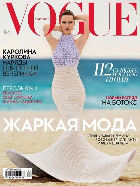 Karolina Kurkova  na okładce Vogue Ukraine