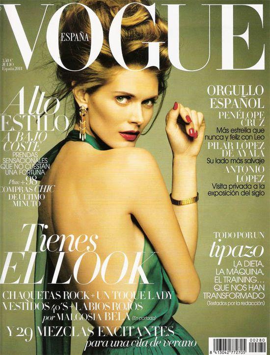 W końcu! Polska doczekała się swojej edycji Vogue'a