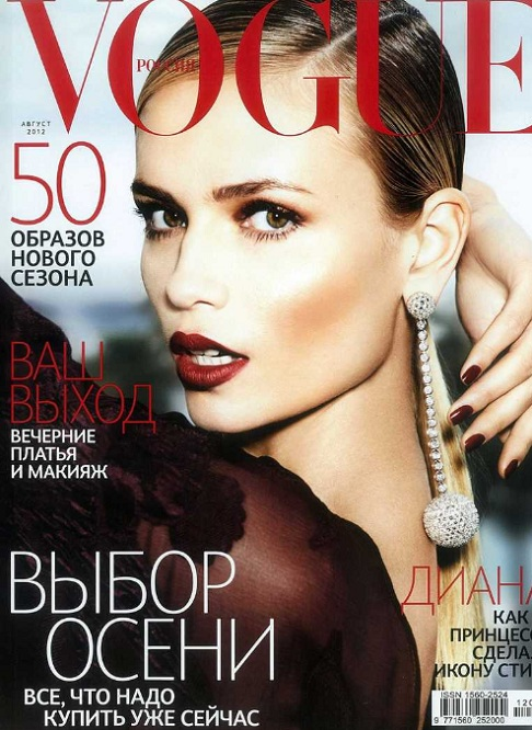 Natasha Poly na okładce listopadowego Vogue China