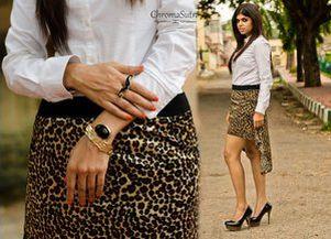Wasze stylizacje: Meghavarshini