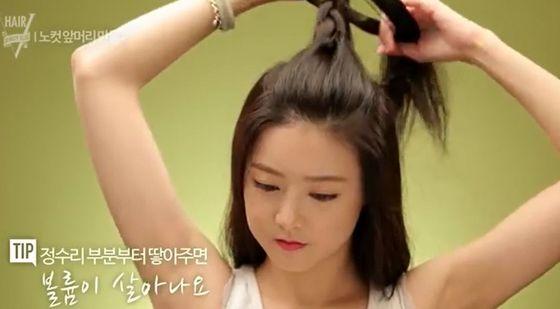 Jak mieć GRZYWKĘ nie obcinając włosów? (VIDEO)