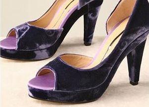 Purpurowe pantofelki