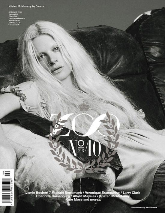Gwiazdy modelingu dla Zoo Magazine (FOTO)