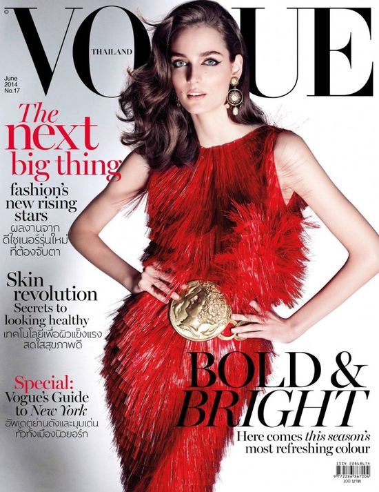 Zgadnijcie, która polska modelka kolejny raz pozuje w Vogue