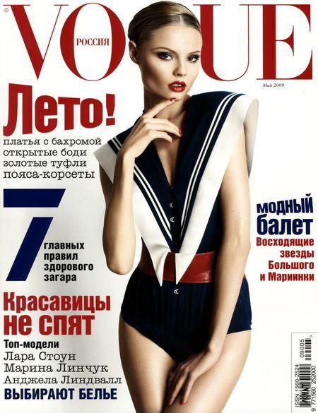 Anna Jagodzińska uznana najlepszą modelką