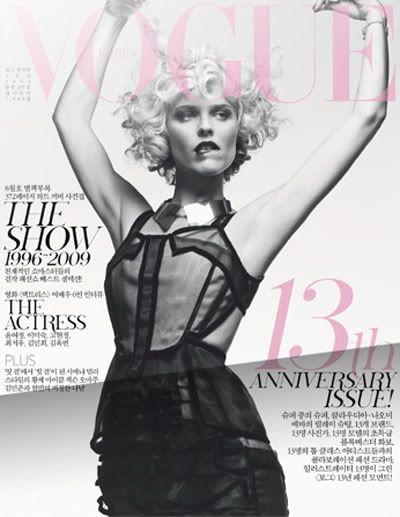 Naomi, Eva i Claudia na 13 urodziny Vogue Korea
