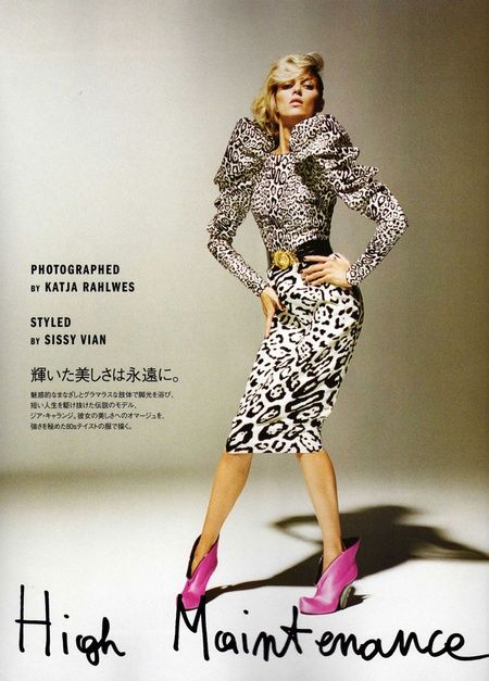 Anja Rubik w świecie luksusu