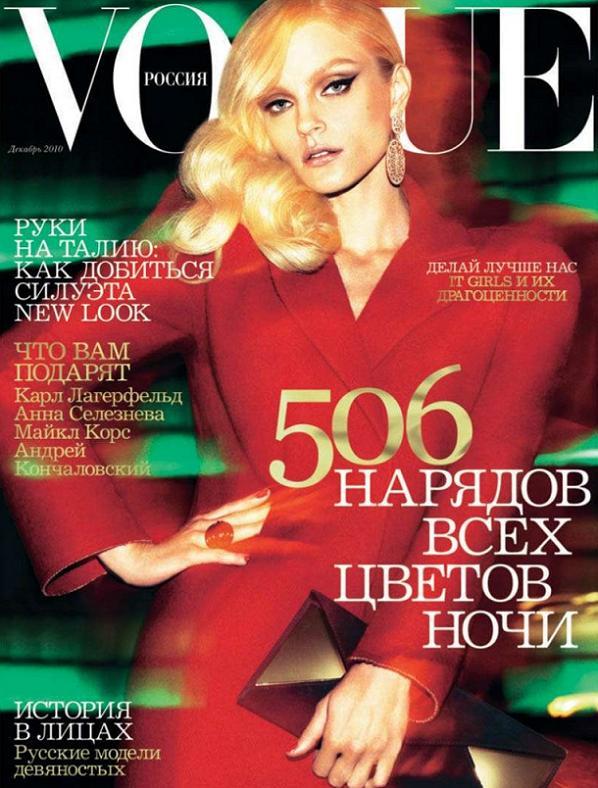 Jessica Stam w rosyjskim Vogue