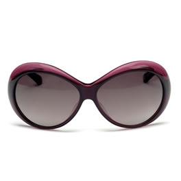 Okulary przeciwsłoneczne Moschino