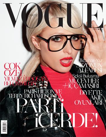 Paris Hilton na okładce Vogue