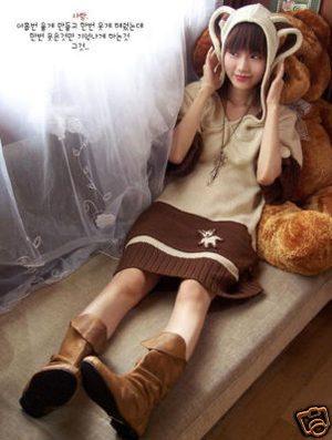 Uszasta moda z Japonii