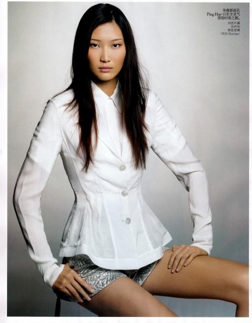 Vogue China - sesja zdjęciowa