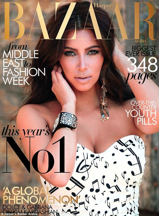 Kim Kardashian na okładce Harper's Bazaar Arabia