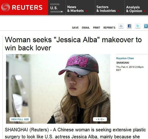 Alba operacje plastyczne jessica Czy Jessica