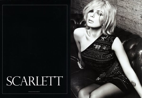 Cała Scarlett Johansson dla Mango