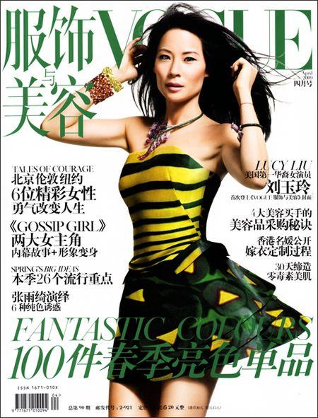 Lucy Liu jako pszczółka