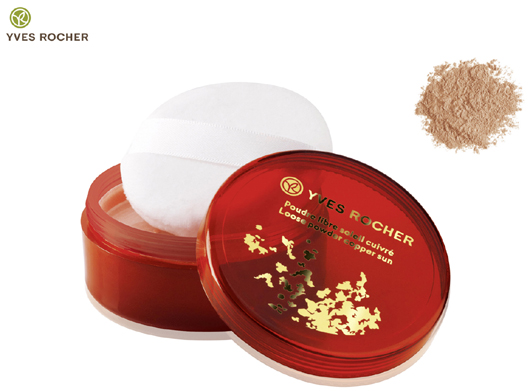 Yves Rocher Holiday 2011