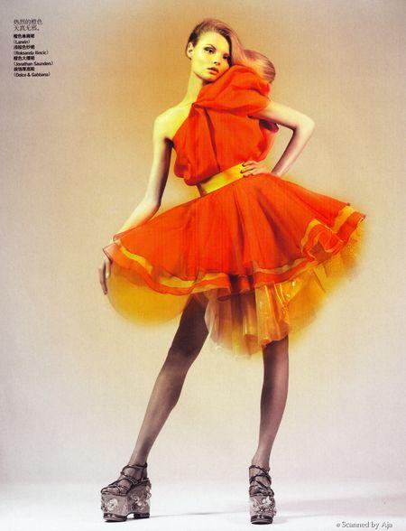 Bajkowa sesja Magdaleny Frąckowiak dla Vogue'a