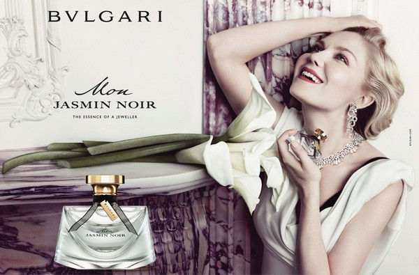 Kirsten Dunst dla Bulgari (FOTO+VIDEO)