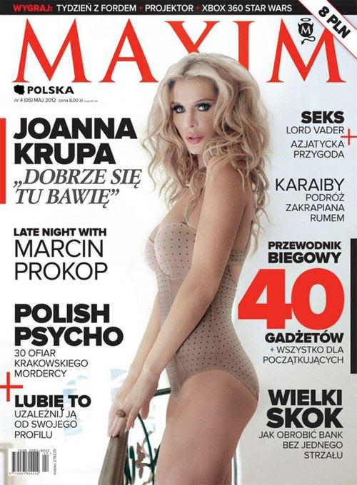 Joanna Krupa ofiarą Photoshopa