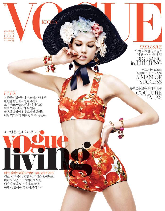 Karlie Kloss w Dolce&Gabbana (FOTO)