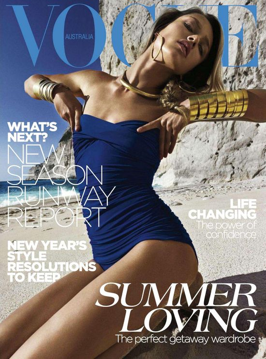 Karmen Pedaru na okładce Vogue'a