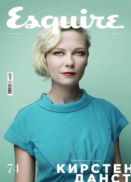 Kirsten Dunst na okładce Esquire Russia