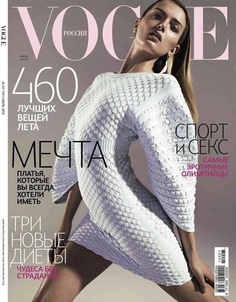 Lily Donaldson wygina się na okładce Vogue (FOTO)