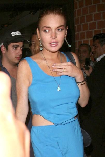 Codzienny look Lindsay Lohan