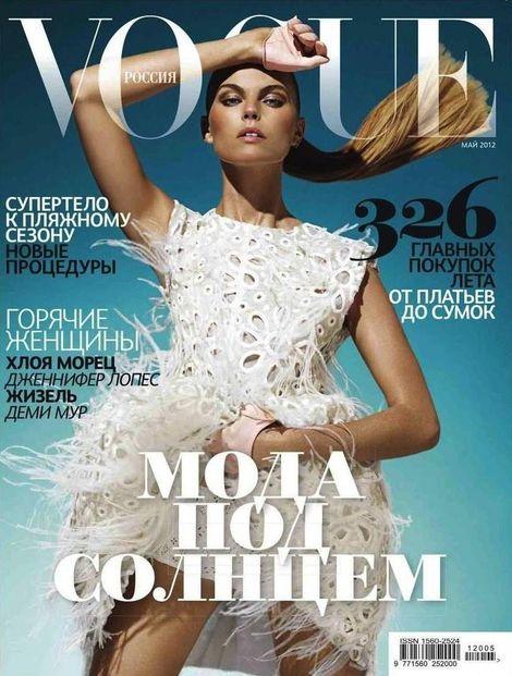 Suknia od Louis Vuitton ponownie na okładce Vogue